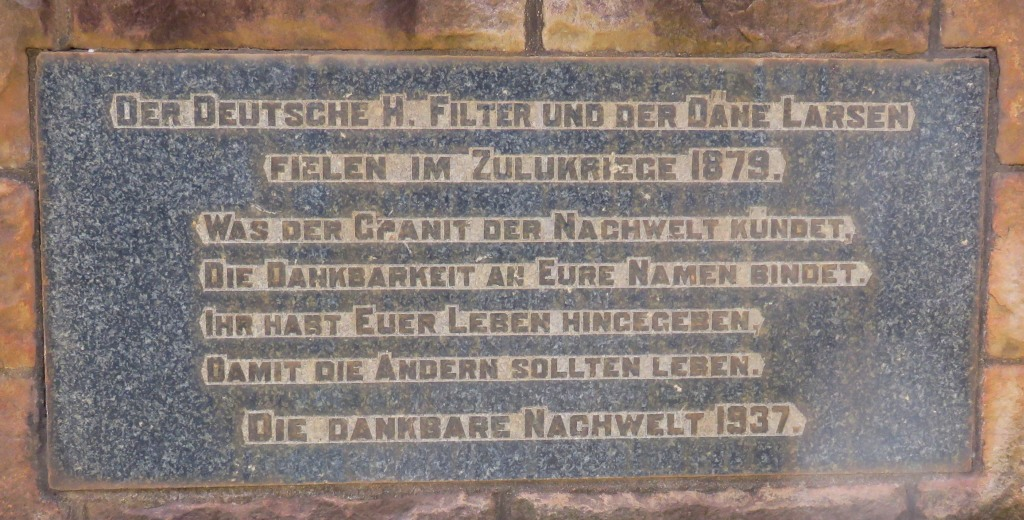 Luneburg Filter monument text